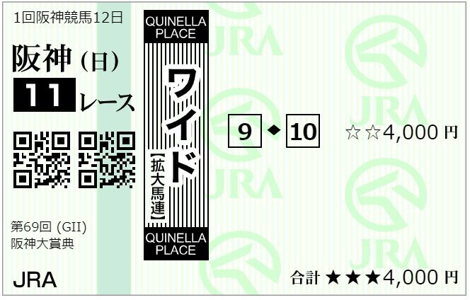 f:id:onix-oniku:20210321082156p:plain
