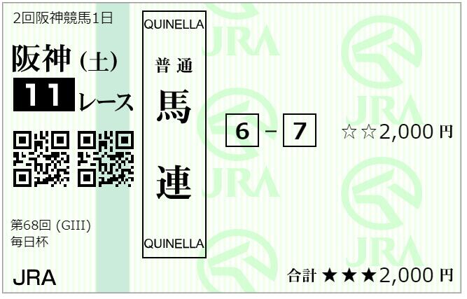 f:id:onix-oniku:20210327073625p:plain