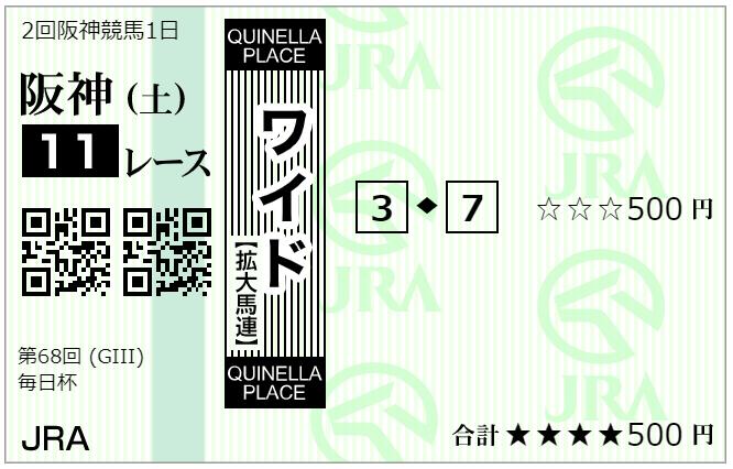 f:id:onix-oniku:20210327073854p:plain