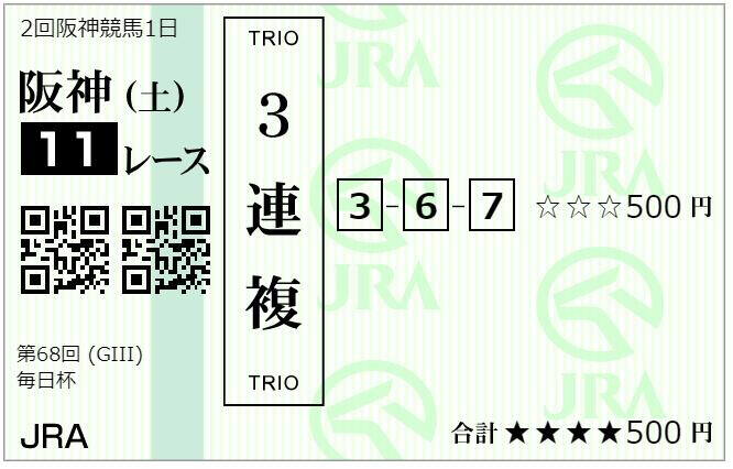 f:id:onix-oniku:20210327073925p:plain