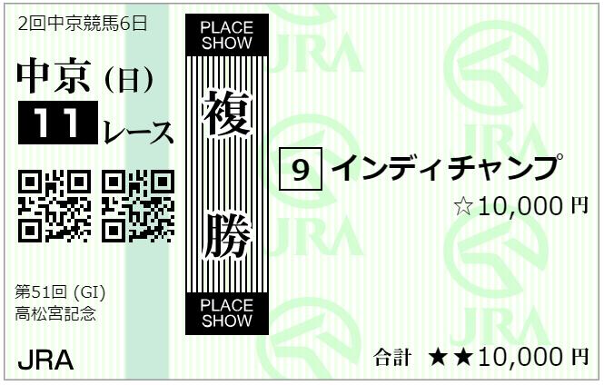 f:id:onix-oniku:20210328091302p:plain