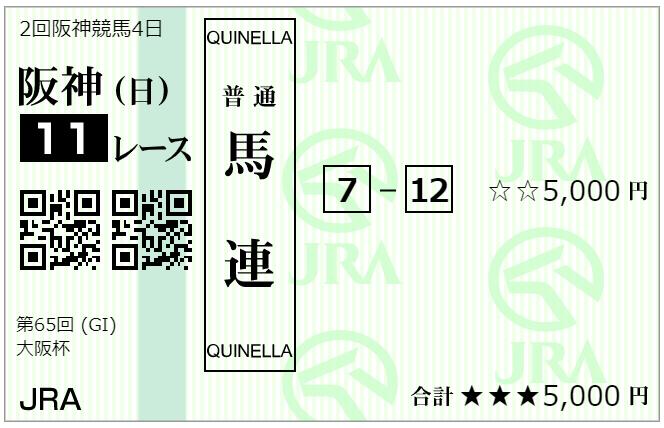 f:id:onix-oniku:20210404072526p:plain