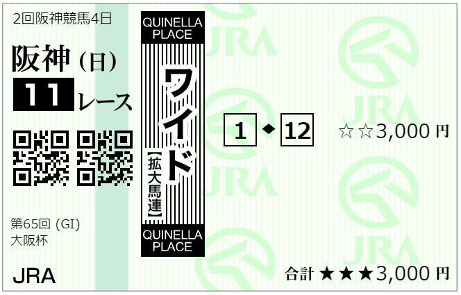 f:id:onix-oniku:20210404072634p:plain