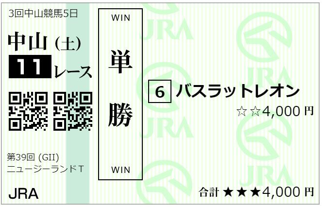 f:id:onix-oniku:20210410085208p:plain