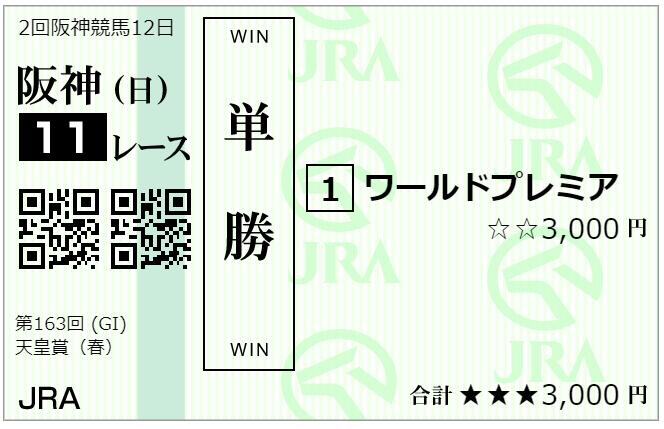 f:id:onix-oniku:20210502080653p:plain