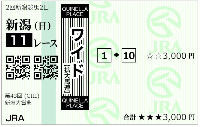 f:id:onix-oniku:20210509080822p:plain