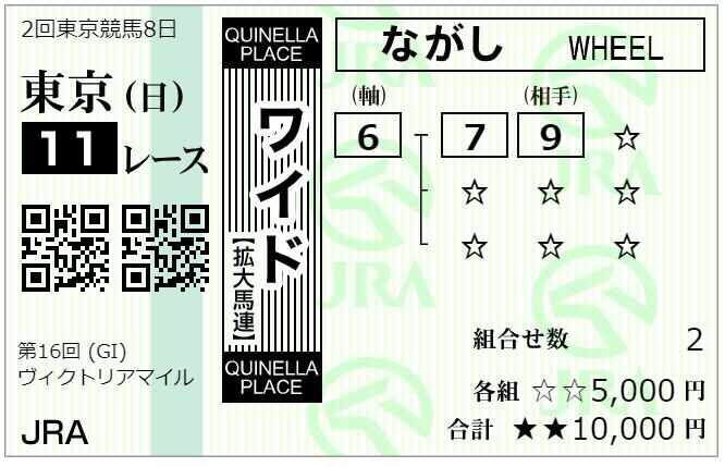 f:id:onix-oniku:20210516081300p:plain