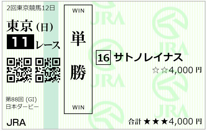 f:id:onix-oniku:20210530083511p:plain