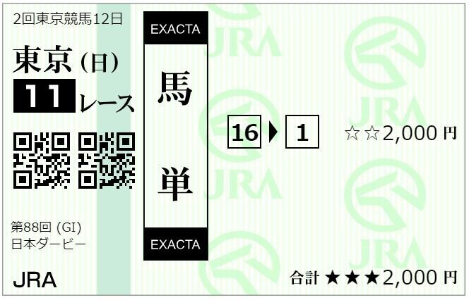 f:id:onix-oniku:20210530083543p:plain