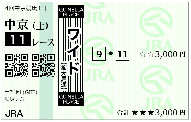 f:id:onix-oniku:20210605091059p:plain