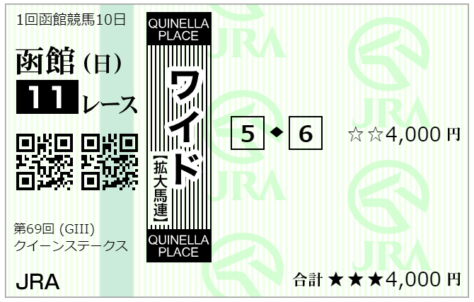 f:id:onix-oniku:20210801081914p:plain