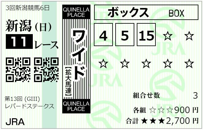 f:id:onix-oniku:20210808072602p:plain