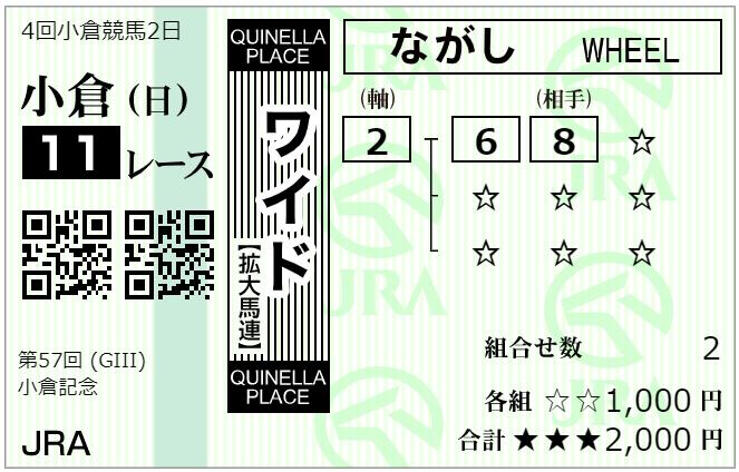 f:id:onix-oniku:20210815091252p:plain