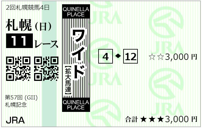 f:id:onix-oniku:20210822100051p:plain