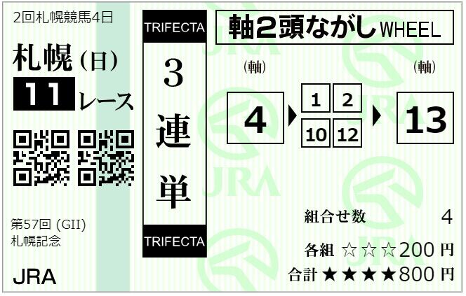 f:id:onix-oniku:20210822100235p:plain