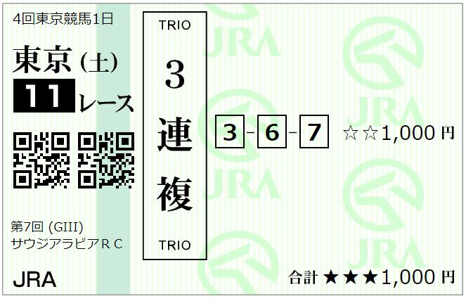 f:id:onix-oniku:20211009080707p:plain