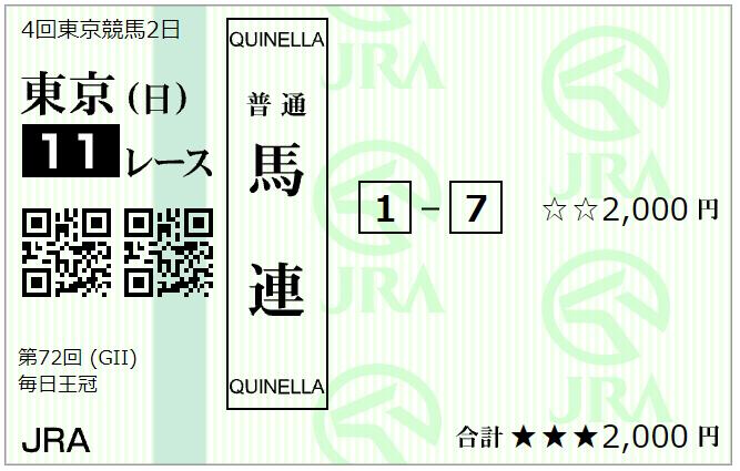 f:id:onix-oniku:20211010072705p:plain