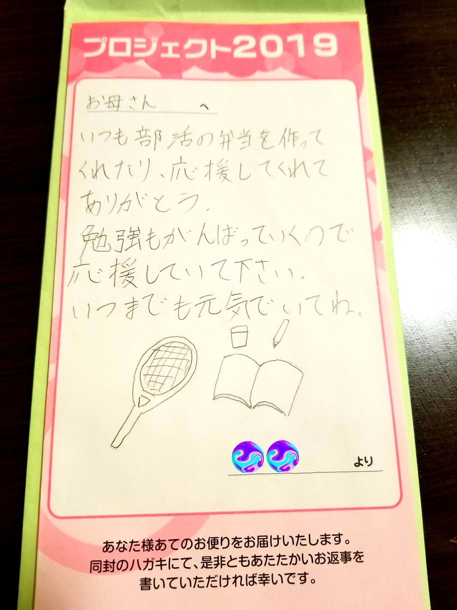 f:id:oniyome-okan:20191022063005j:plain