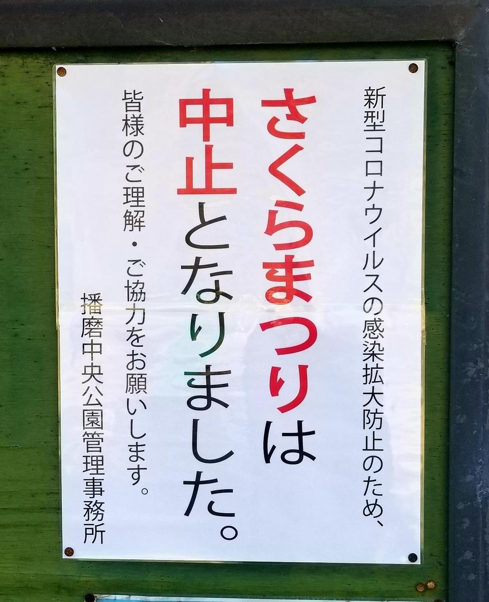 f:id:oniyome-okan:20200312123839j:plain