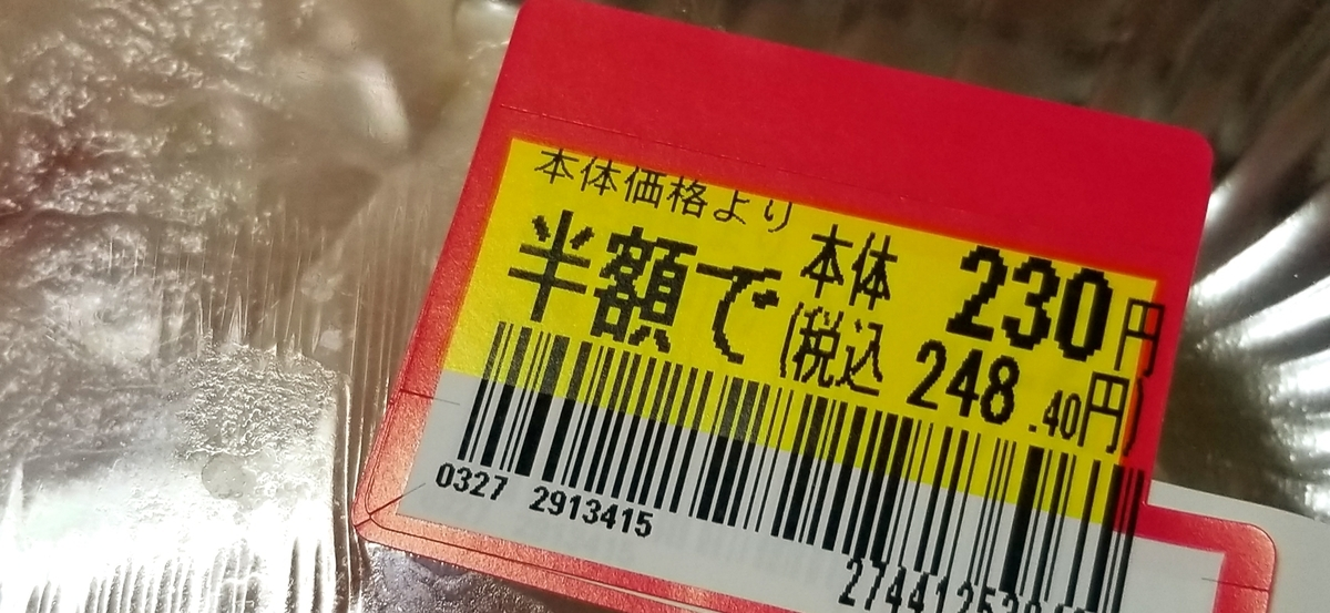f:id:oniyome-okan:20200328205104j:plain