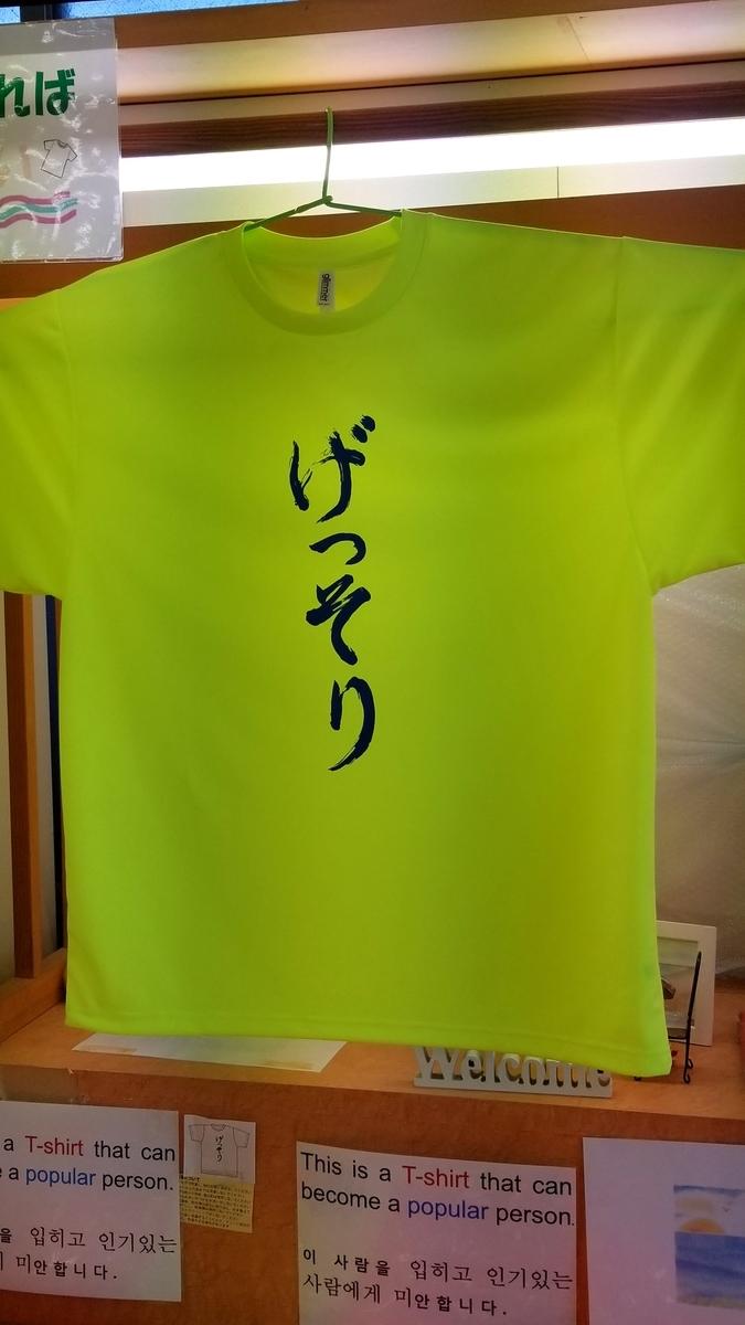f:id:oniyome-okan:20200608121937j:plain