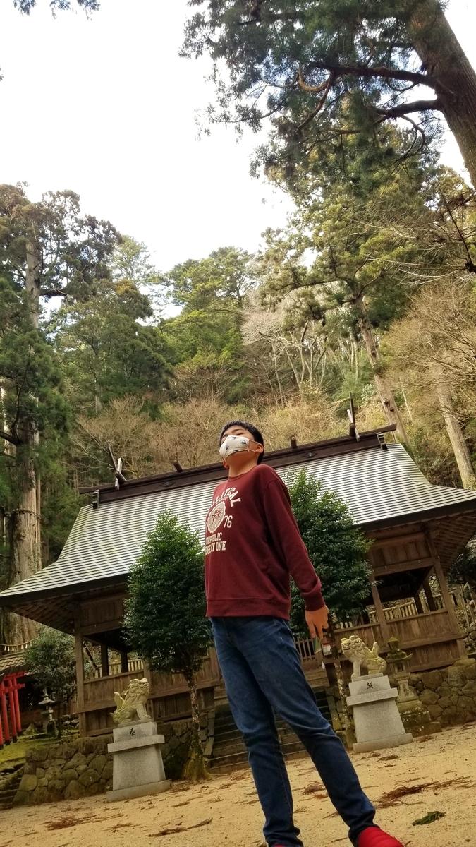 f:id:oniyome-okan:20210201091708j:plain
