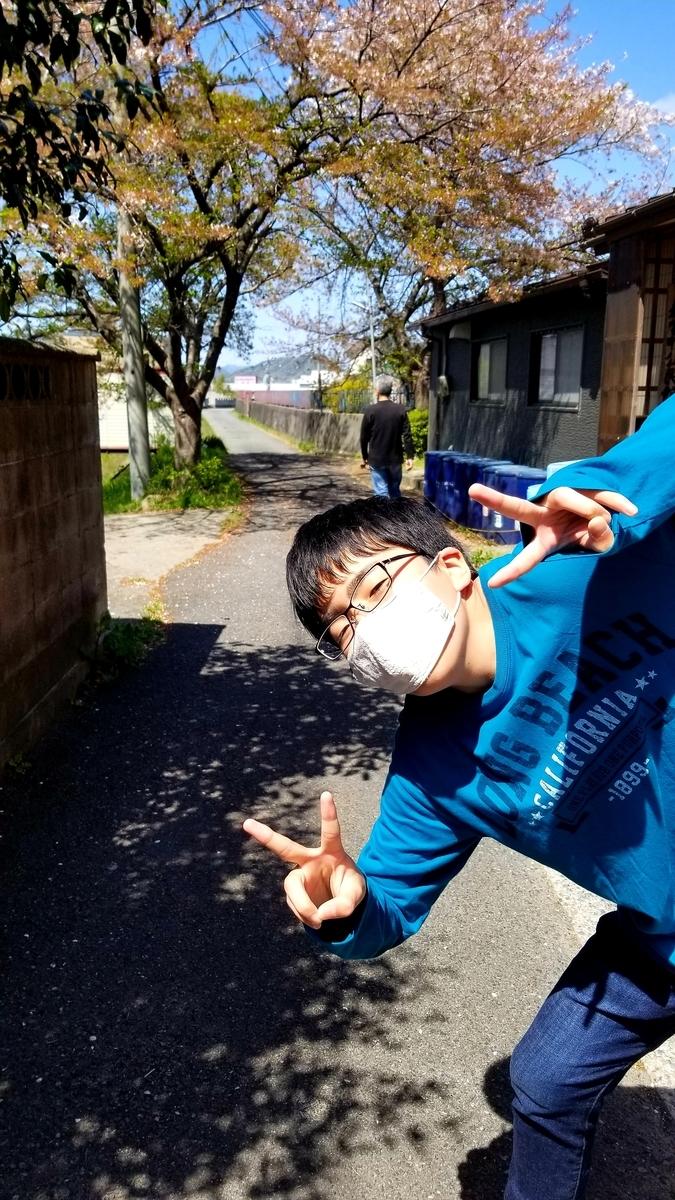 f:id:oniyome-okan:20210413142236j:plain