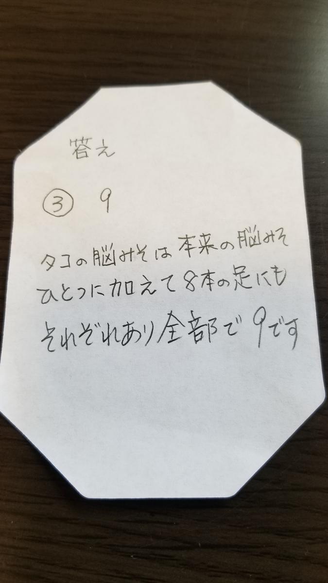 f:id:oniyome-okan:20210423081322j:plain