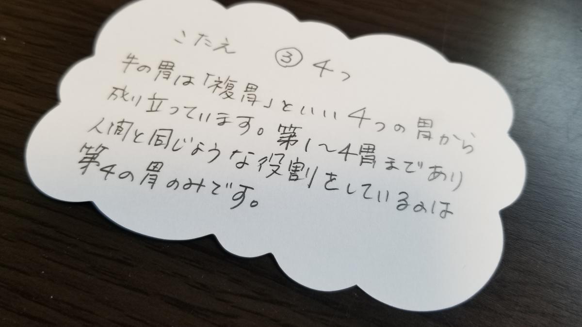 f:id:oniyome-okan:20210423081422j:plain