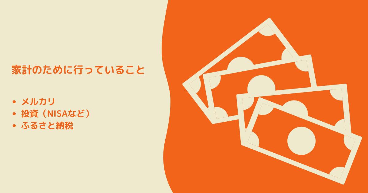 f:id:oniyome2021:20210922125049p:plain