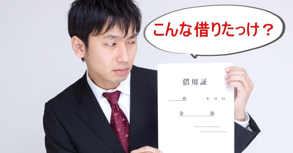 f:id:oniyometensyoku:20190221163728j:plain