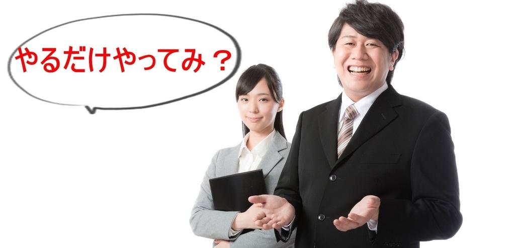 f:id:oniyometensyoku:20190221164148j:plain