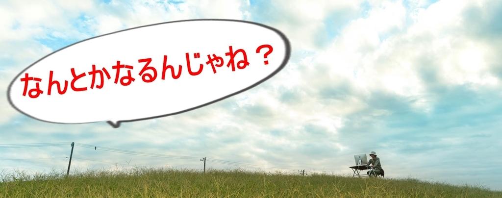 f:id:oniyometensyoku:20190221164643j:plain