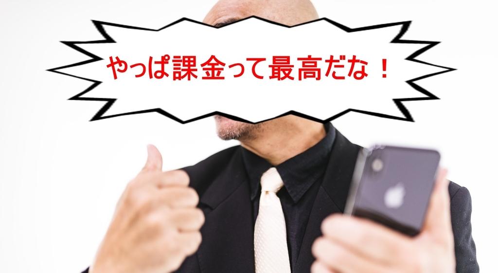 f:id:oniyometensyoku:20190221195049j:plain