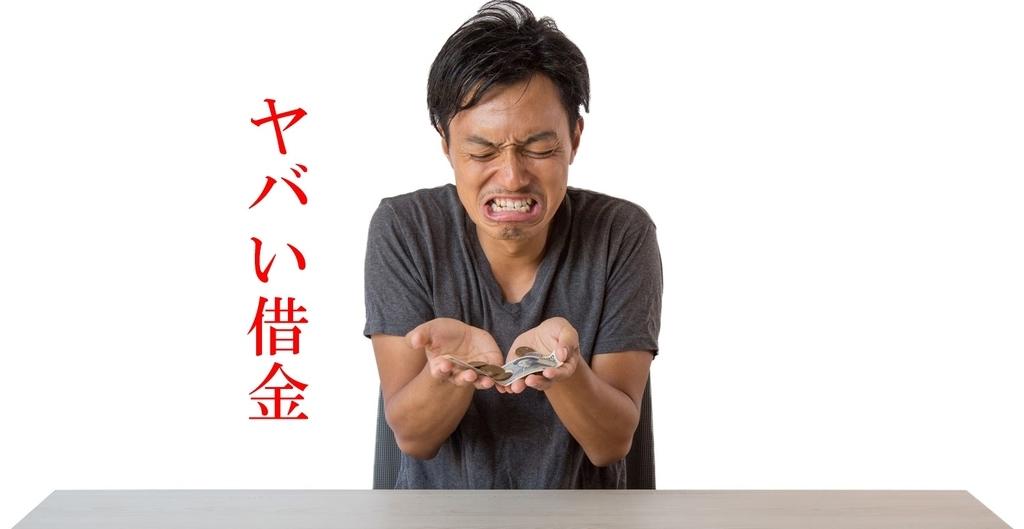 f:id:oniyometensyoku:20190221221744j:plain