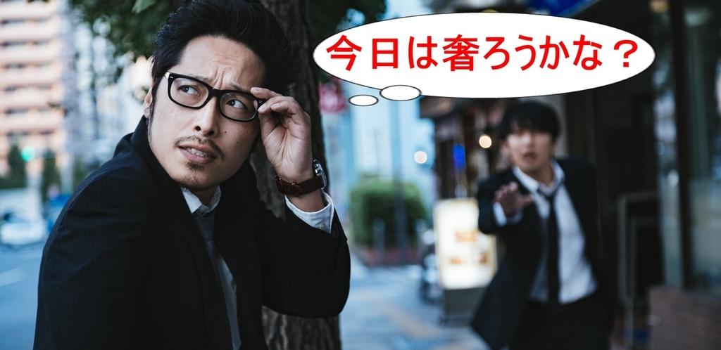 f:id:oniyometensyoku:20190226121125j:plain