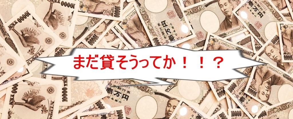 f:id:oniyometensyoku:20190301221746j:plain