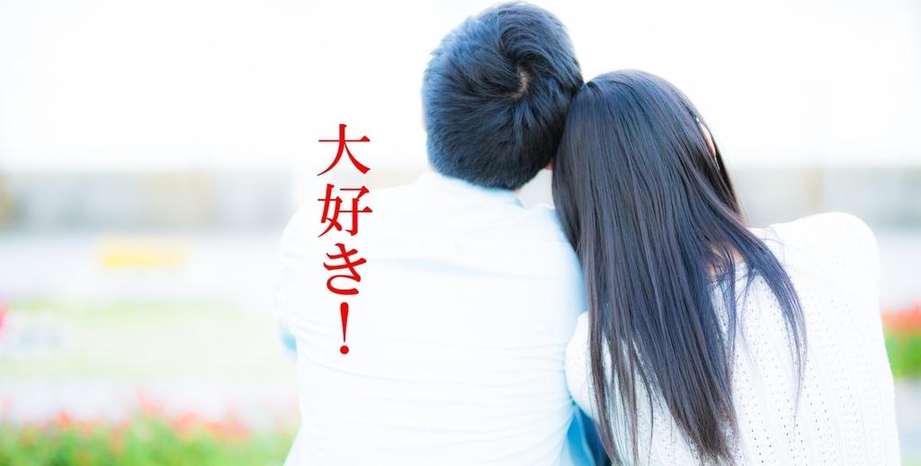 f:id:oniyometensyoku:20190302104404j:plain