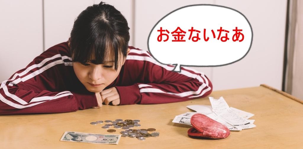 f:id:oniyometensyoku:20190302202544j:plain