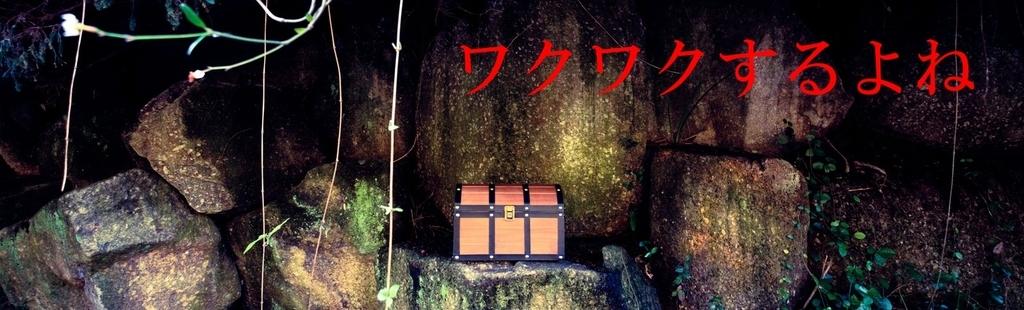 f:id:oniyometensyoku:20190302203721j:plain