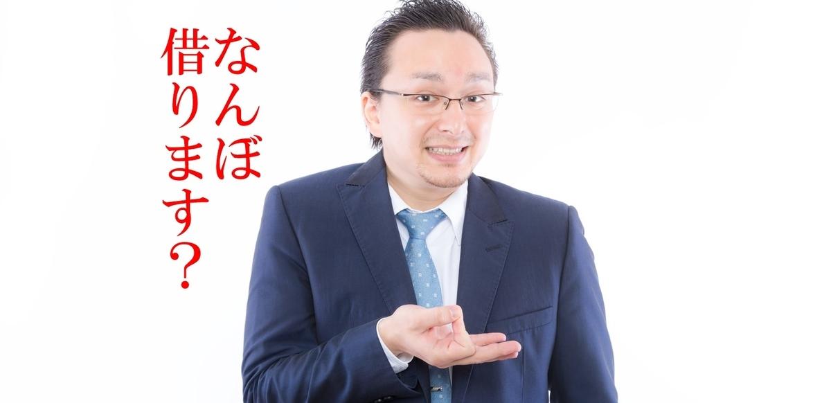 f:id:oniyometensyoku:20190314215438j:plain