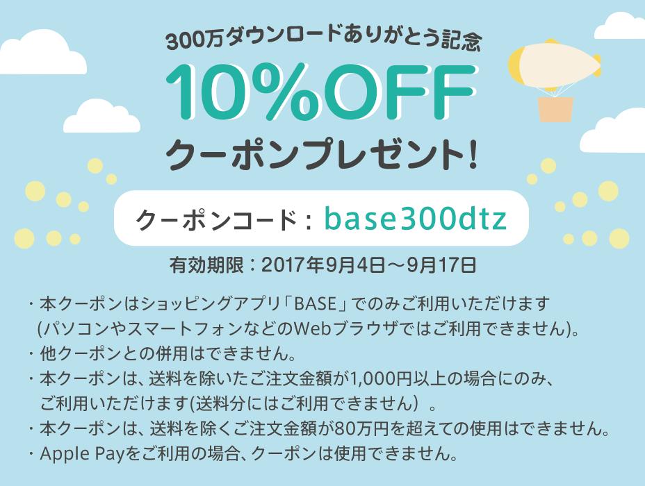 f:id:onizukasyoten:20170907112201p:plain