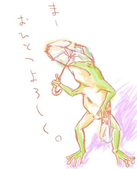 カエル・雨