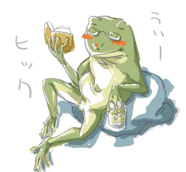 カエル・ビール