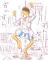 [日記][おんじろー]