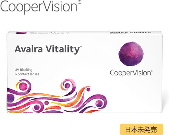アヴェイラ バイタリティー(Avaira Vitality)新発売