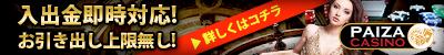 f:id:online8000090000100000:20190411160753p:plain
