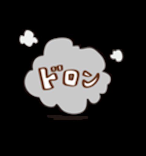 f:id:onmy:20171004073240p:image:w300