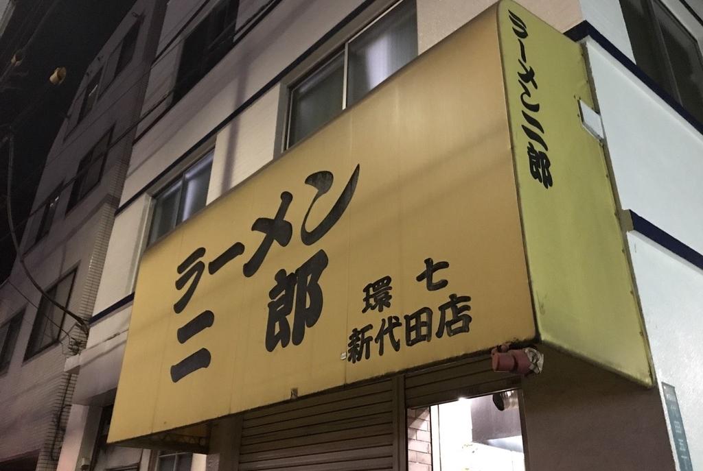 f:id:onna_jiro:20190222104120j:plain