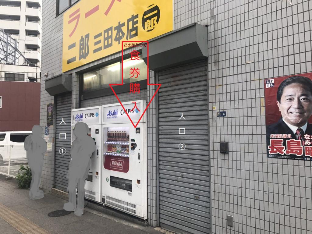 f:id:onna_jiro:20190226123913p:plain